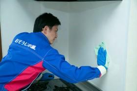 壁面、窓ガラスをお掃除
