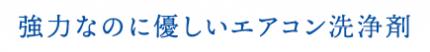 pc_2011oosouji_04-03re